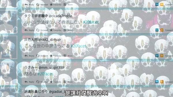 [KTXP][Ranpo Kitan Game of Laplace][11][BIG5][720p][MP4].mp4_20191013_142553.995.jpg