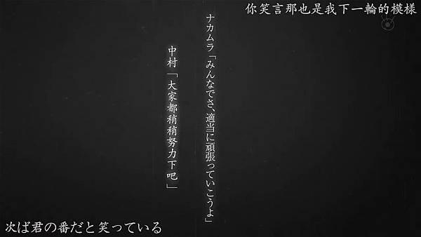 [KTXP][Ranpo Kitan Game of Laplace][11][BIG5][720p][MP4].mp4_20191013_144727.159.jpg