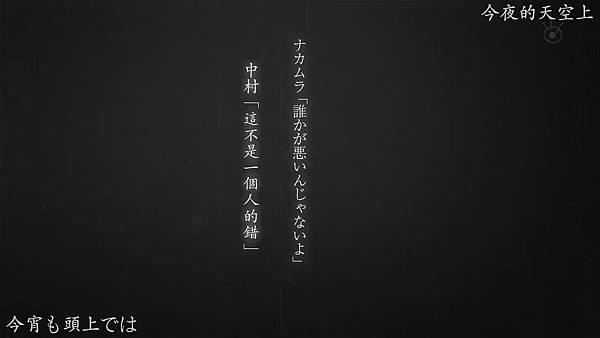 [KTXP][Ranpo Kitan Game of Laplace][11][BIG5][720p][MP4].mp4_20191013_144720.995.jpg