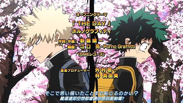 [DMG][Boku no Hero Academia][01][720P][BIG5].mp4_20191025_192210.689.jpg