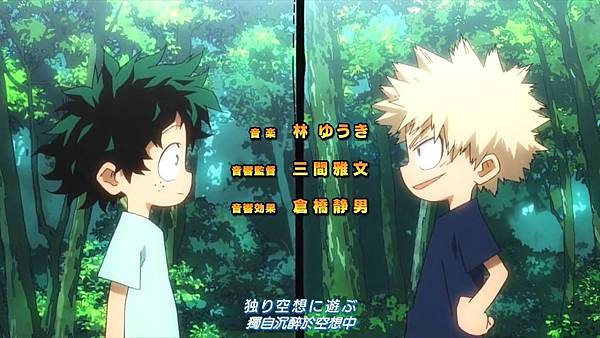 [DMG][Boku no Hero Academia][01][720P][BIG5].mp4_20191025_192204.526.jpg