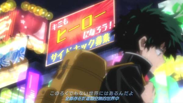 [DMG][Boku no Hero Academia][01][720P][BIG5].mp4_20191025_192149.526.jpg