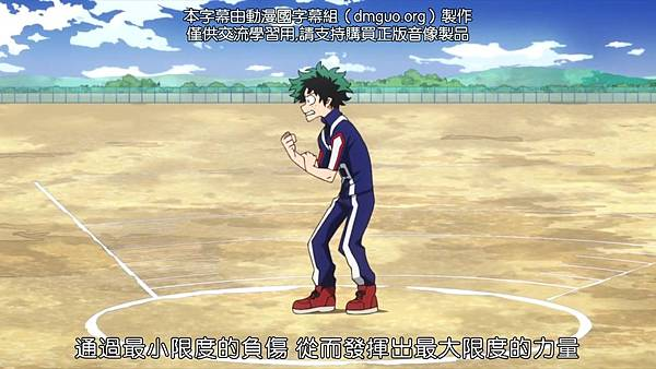 [DMG][Boku no Hero Academia][05][720P][BIG5].mp4_20191025_212537.830.jpg