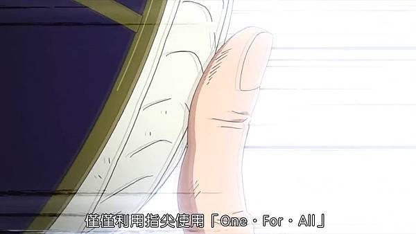 [DMG][Boku no Hero Academia][05][720P][BIG5].mp4_20191025_212533.832.jpg