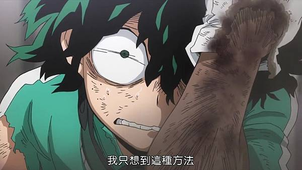 [DMG][Boku no Hero Academia][08][720P][BIG5].mp4_20191025_220758.674.jpg