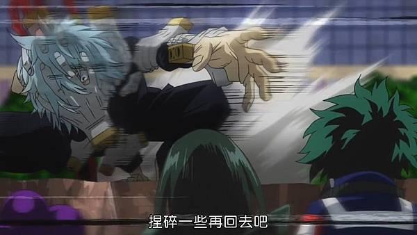 [DMG][Boku no Hero Academia][11][720P][BIG5].mp4_20191025_233549.602.jpg