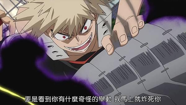 [DMG][Boku no Hero Academia][12][720P][BIG5].mp4_20191025_235022.441.jpg