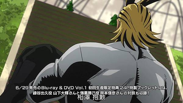 [DMG][Boku no Hero Academia][12][720P][BIG5].mp4_20191025_234040.966.jpg
