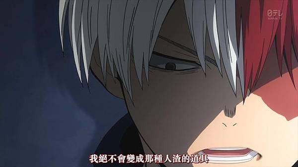 [八重櫻字幕組][我的英雄學院S2][Boku no Hero Academia S2][06][繁体][720P].mp4_20191026_105328.975.jpg