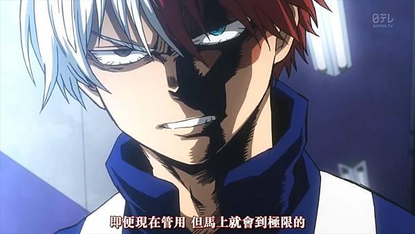 [八重櫻字幕組][我的英雄學院S2][Boku no Hero Academia S2][07][繁体][720P].mp4_20191026_112652.508.jpg