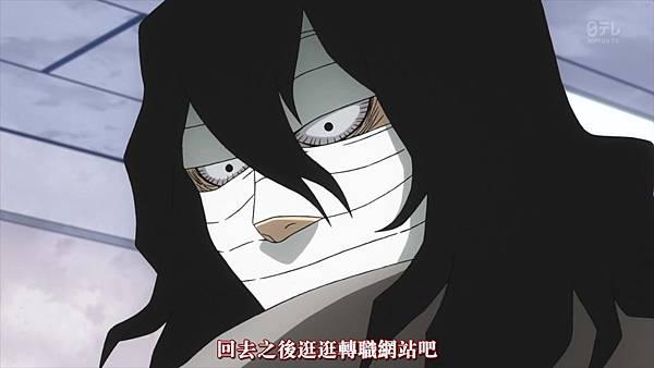 [八重櫻字幕組][我的英雄學院S2][Boku no Hero Academia S2][09][繁体][720P].mp4_20191026_115406.816.jpg