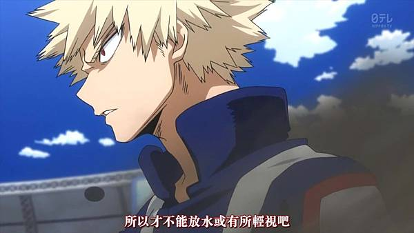 [八重櫻字幕組][我的英雄學院S2][Boku no Hero Academia S2][09][繁体][720P].mp4_20191026_115422.245.jpg