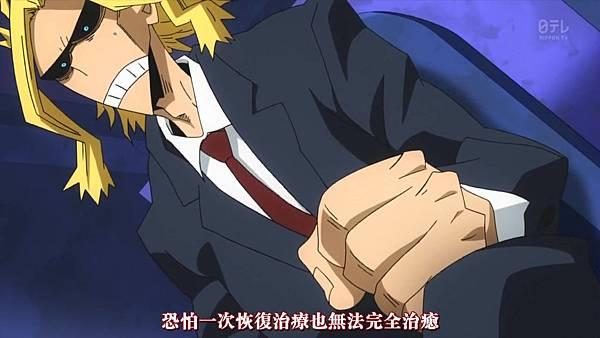 [八重櫻字幕組][我的英雄學院S2][Boku no Hero Academia S2][10][繁体][720P].mp4_20191026_124347.483.jpg