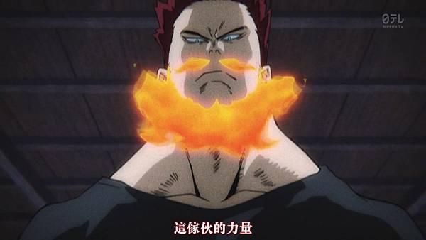[八重櫻字幕組][我的英雄學院S2][Boku no Hero Academia S2][10][繁体][720P].mp4_20191026_124805.453.jpg