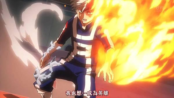 [八重櫻字幕組][我的英雄學院S2][Boku no Hero Academia S2][10][繁体][720P].mp4_20191026_124945.322.jpg