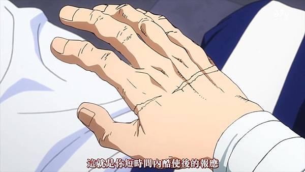 [八重櫻字幕組][我的英雄學院S2][Boku no Hero Academia S2][11][繁体][720P].mp4_20191026_125905.612.jpg