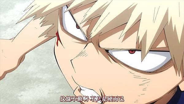 [八重櫻字幕組][我的英雄學院S2][Boku no Hero Academia S2][11][繁体][720P].mp4_20191026_130325.378.jpg