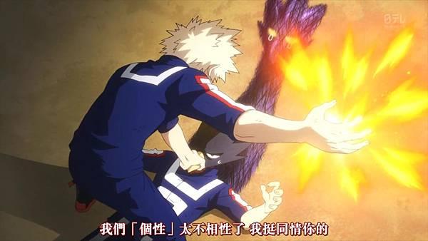 [八重櫻字幕組][我的英雄學院S2][Boku no Hero Academia S2][11][繁体][720P].mp4_20191026_131021.093.jpg