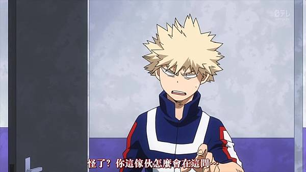 [八重櫻字幕組][我的英雄學院S2][Boku no Hero Academia S2][12][繁体][720P].mp4_20191026_131420.558.jpg