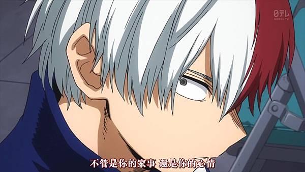 [八重櫻字幕組][我的英雄學院S2][Boku no Hero Academia S2][12][繁体][720P].mp4_20191026_131543.163.jpg