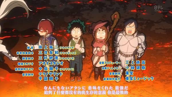[八重櫻字幕組][我的英雄學院S2][Boku no Hero Academia S2][14][繁体][720P].mp4_20191026_142035.602.jpg