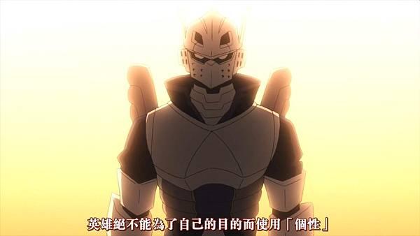[八重櫻字幕組][我的英雄學院S2][Boku no Hero Academia S2][15][繁体][720P].mp4_20191026_143730.748.jpg