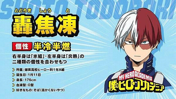 [八重櫻字幕組][我的英雄學院S2][Boku no Hero Academia S2][16][繁体][720P].mp4_20191026_145505.147.jpg
