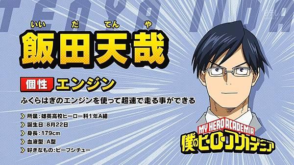 [八重櫻字幕組][我的英雄學院S2][Boku no Hero Academia S2][15][繁体][720P].mp4_20191026_143329.538.jpg