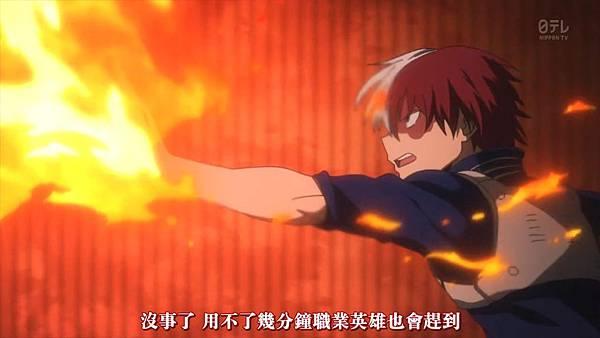 [八重櫻字幕組][我的英雄學院S2][Boku no Hero Academia S2][16][繁体][720P].mp4_20191026_150037.302.jpg