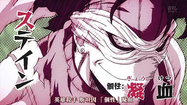 [八重櫻字幕組][我的英雄學院S2][Boku no Hero Academia S2][16][繁体][720P].mp4_20191026_150328.120.jpg
