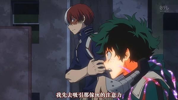 [八重櫻字幕組][我的英雄學院S2][Boku no Hero Academia S2][16][繁体][720P].mp4_20191026_150401.701.jpg