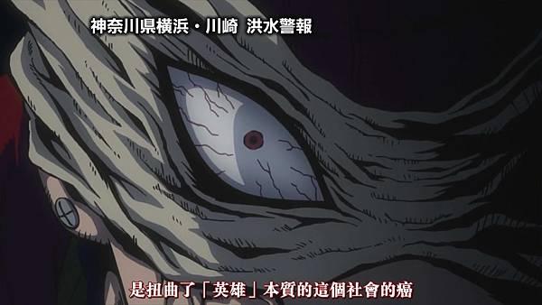 [八重櫻字幕組][我的英雄學院S2][Boku no Hero Academia S2][17][繁体][720P].mp4_20191026_151432.263.jpg