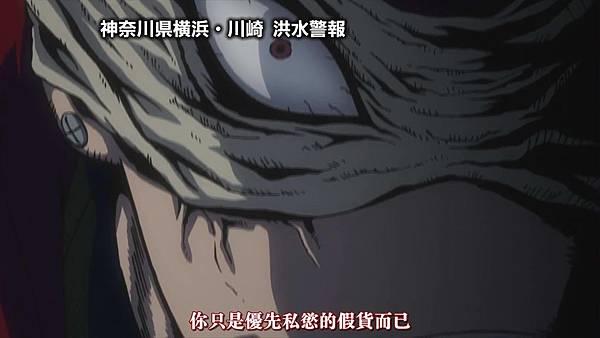 [八重櫻字幕組][我的英雄學院S2][Boku no Hero Academia S2][17][繁体][720P].mp4_20191026_151428.169.jpg