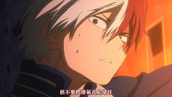 [八重櫻字幕組][我的英雄學院S2][Boku no Hero Academia S2][17][繁体][720P].mp4_20191026_151628.368.jpg