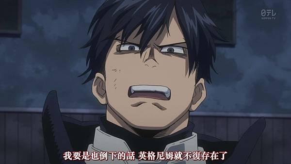 [八重櫻字幕組][我的英雄學院S2][Boku no Hero Academia S2][17][繁体][720P].mp4_20191026_151500.273.jpg