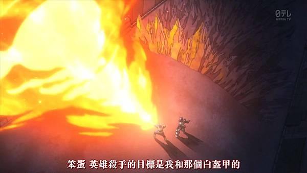 [八重櫻字幕組][我的英雄學院S2][Boku no Hero Academia S2][17][繁体][720P].mp4_20191026_151520.507.jpg