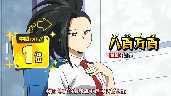 [八重櫻字幕組][我的英雄學院S2][Boku no Hero Academia S2][21][繁体][720P].mp4_20191026_162905.604.jpg