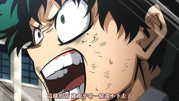 [八重櫻字幕組][我的英雄學院S2][Boku no Hero Academia S2][24][繁体][720P].mp4_20191026_173507.007.jpg