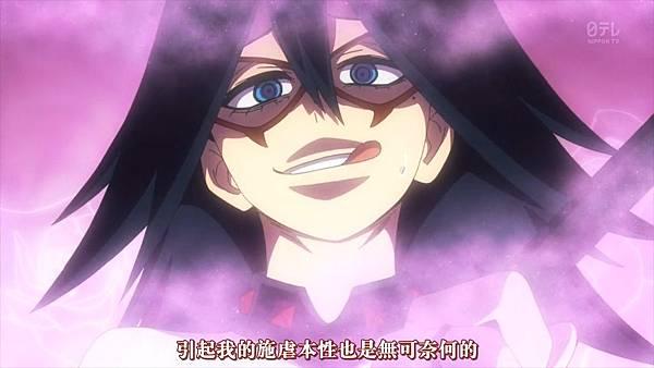 [八重櫻字幕組][我的英雄學院S2][Boku no Hero Academia S2][23][繁体][720P].mp4_20191026_172859.421.jpg