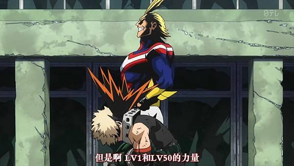 [八重櫻字幕組][我的英雄學院S2][Boku no Hero Academia S2][24][繁体][720P].mp4_20191026_173919.805.jpg