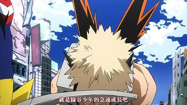 [八重櫻字幕組][我的英雄學院S2][Boku no Hero Academia S2][24][繁体][720P].mp4_20191026_173916.416.jpg