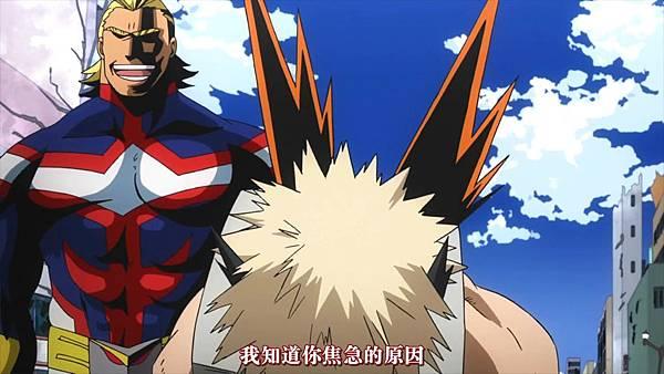 [八重櫻字幕組][我的英雄學院S2][Boku no Hero Academia S2][24][繁体][720P].mp4_20191026_173913.123.jpg