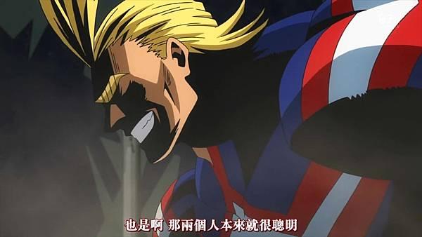 [八重櫻字幕組][我的英雄學院S2][Boku no Hero Academia S2][24][繁体][720P].mp4_20191026_174337.554.jpg
