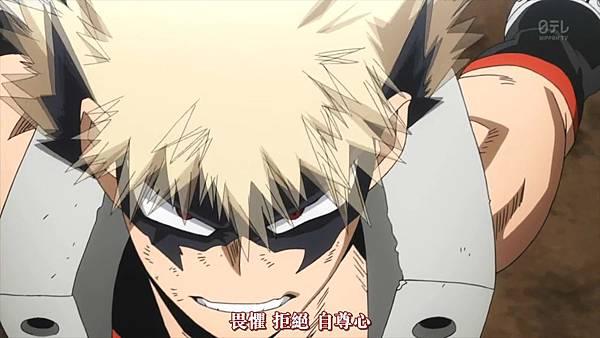 [八重櫻字幕組][我的英雄學院S2][Boku no Hero Academia S2][24][繁体][720P].mp4_20191026_174347.576.jpg