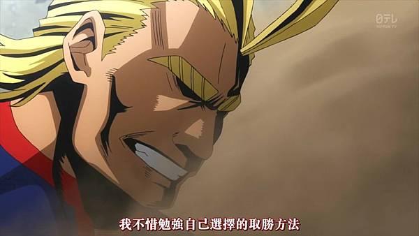 [八重櫻字幕組][我的英雄學院S2][Boku no Hero Academia S2][24][繁体][720P].mp4_20191026_174912.571.jpg