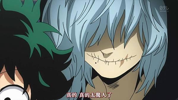 [八重櫻字幕組][我的英雄學院S2][Boku no Hero Academia S2][25][END][繁体][720P].mp4_20191026_223951.629.jpg