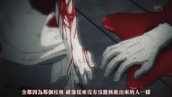[八重櫻字幕組][我的英雄學院S2][Boku no Hero Academia S2][25][END][繁体][720P].mp4_20191026_224622.365.jpg