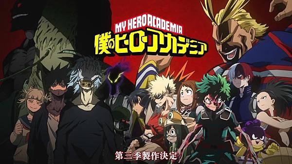 [八重櫻字幕組][我的英雄學院S2][Boku no Hero Academia S2][25][END][繁体][720P].mp4_20191026_225500.411.jpg