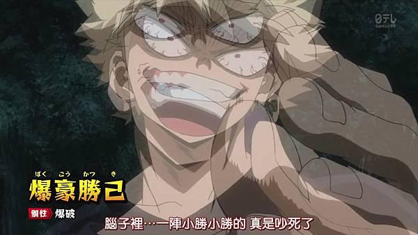 我的英雄學院 (八重櫻)-43[從天而降的鐵拳!!!][BIG5][720P].mp4_20191027_013403.914.jpg