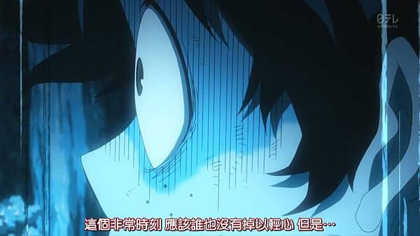 我的英雄學院 (八重櫻)-44[風雲變幻][BIG5][720P].mp4_20191027_015453.031.jpg